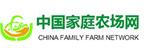 中国家庭农场网