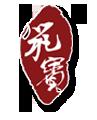 广东筑宾健康产业有限公司