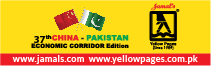 Jamal's Yellow Pages of Pakistan.