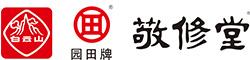 广州白云山敬修堂药业股份有限公司